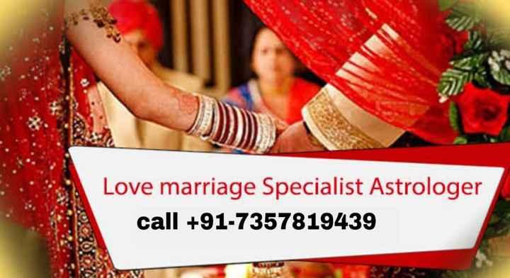 🔯25 जनवरी का राशिफल/पंचांग🌙 - Love marriage Specialist Astrologer call + 91 - 7357819439 - ShareChat