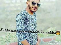 new song umeedan by chetan - ShareChat