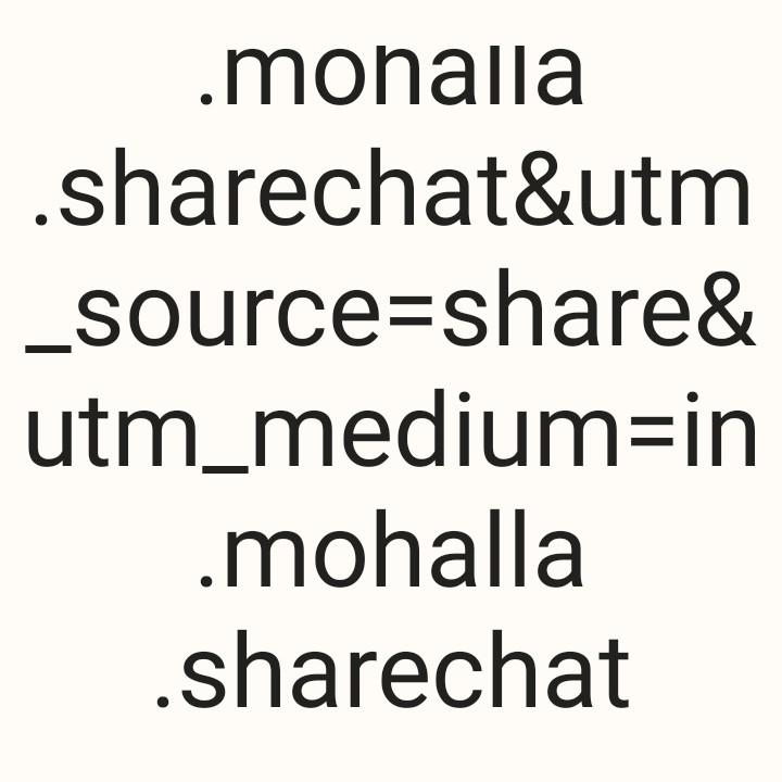 ମହିଳା ଦିବସ ଷ୍ଟାଟସ - . mohalla . sharechat & utm _ source = share & utm _ medium = in . mohalla . sharechat - ShareChat