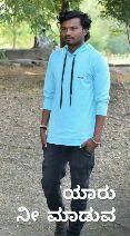 ನೊಂದ ಪ್ರೇಮಿ - ಯಾರು ಇರಲ್ಲಿ ಬೀಡು - ಒಂದೇ ಬೇರು - ShareChat