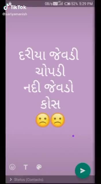 jadejaba only for mojjj - ShareChat