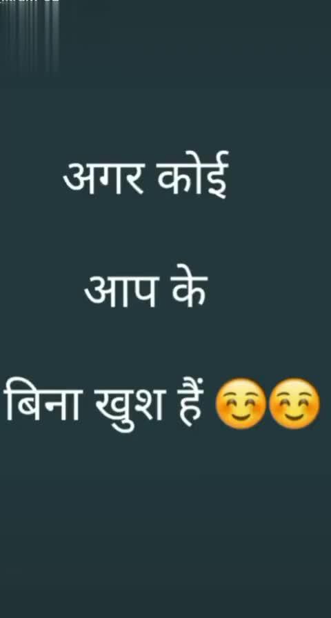 Sad WhatsApp Status 💔 - Download from वो लोग दिल से नही Download from रिश्ता खत्म - ShareChat