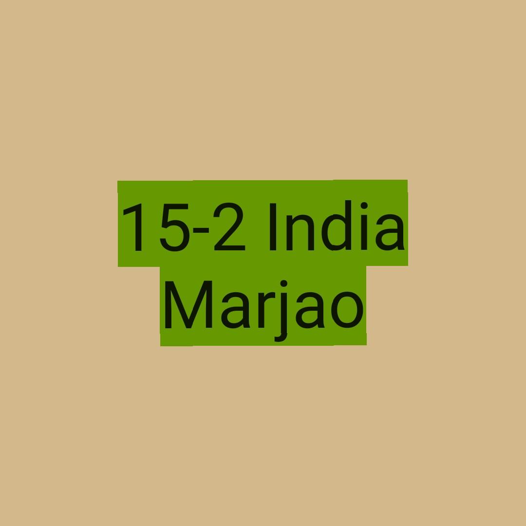 cricket masti - 15 - 2 India Marjao - ShareChat