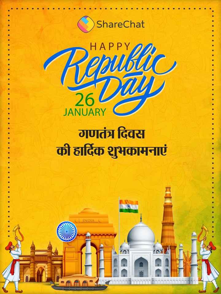 26 जनवरी🙏 - ShareChat HAPPY Republic HTa JANUARY गणतंत्र दिवस की हार्दिक शुभकामनाएं INDIA - ShareChat