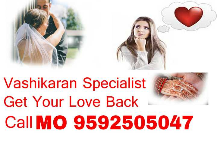 🔯26 फरवरी का राशिफल/पंचांग🌙 - 397 SOUS Vashikaran Specialist Get Your Love Back Call MO 9592505047 - ShareChat