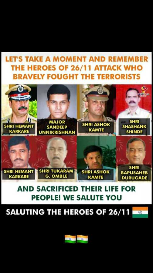 🙏26/11 - LET ' S TAKE A MOMENT AND REMEMBER THE HEROES OF 26 / 11 ATTACK WHO BRAVELY FOUGHT THE TERRORISTS SHRI HEMANT KARKARE MAJOR SANDEEP UNNIKRISHNAN SHRI ASHOK KAMTE SHRI SHASHANK SHINDE SHRI HEMANT SHRI TUKARAM KARKARE G . OMBLE SHRI ASHOK KAMTE SHRI BAPUSAHEB DURUGADE AND SACRIFICED THEIR LIFE FOR PEOPLE ! WE SALUTE YOU SALUTING THE HEROES OF 26 / 11 - ShareChat