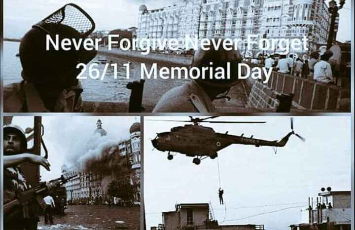 🙏26/11 - Never Forgive me t 26 / 11 Memorial Days - ShareChat