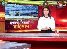 साइक्लोन तितली का कहर - 2 Posted on पोस्ट करने वाले : पेड़ उखड़ गए . . . पोल टूट गए . . . स्टेशन ग गोपालपुर , सुबह 11 बजे त राहुल रावत , संवाददाता Posted On : पोस्ट करने वाले : अध में तूफान तितली का ' यमराजरिदat = fal ।  - ShareChat