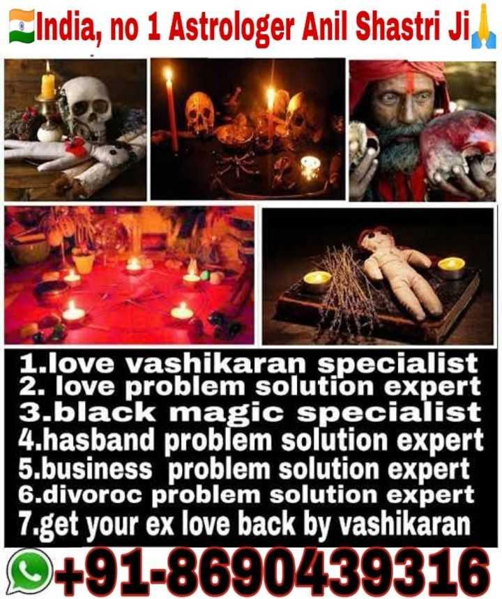 📖 26-27 ਦਸੰਬਰ ਠੰਡਾ ਬੁਰਜ਼ ਕਚਹਿਰੀ - ZIndia , no 1 Astrologer Anil Shastri Jih 1 . love vashikaran specialist 2 . love problem solution expert 3 . black magic specialist 4 . hasband problem solution expert 5 . business problem solution expert 6 . divoroc problem solution expert 7 . get your ex love back by vashikaran + 91 - 8690439316 - ShareChat