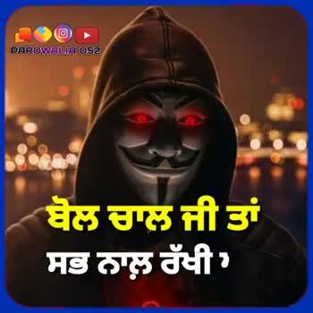 ghaint video - ShareChat