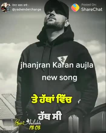 😘😘  new song - ShareChat