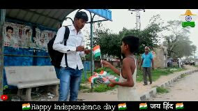 15agust - YouTube Happy independence day - ShareChat
