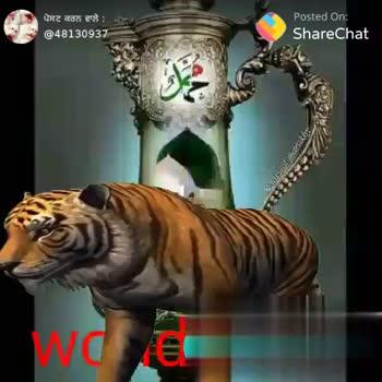 #moner kotha😭❤️ - ShareChat