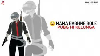 pubg mobile - UNBOX LOVE MUSIC Like , Share Subscribe Comment INSTAGRAM @ SHIVAMRAJINDIA @ UNBOXLOVE1 - ShareChat