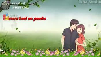 Romantic Love 🎶Song - RRJ Studio RC SPA : @ 49658791 Google Play ShareChat Suno achcha nahi hota Kisi ko aise tadpara ShareChat नामक ना मकाने का शौक त रास दिन से है । हमें बम नभाने का gagan 49658797 मुझे ShareChat पर फॉलो करें । Follow O - ShareChat