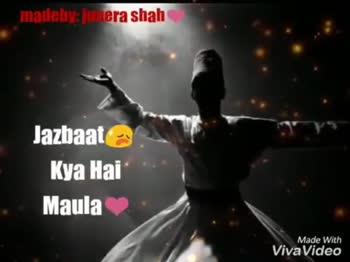 💔दर्द-ए-दिल - madeby : unera shah Yeh Shaatir Iske Saare Vaar Hai . . Made With Viva Video made v : junera sha OS Made With VivaVideo - ShareChat