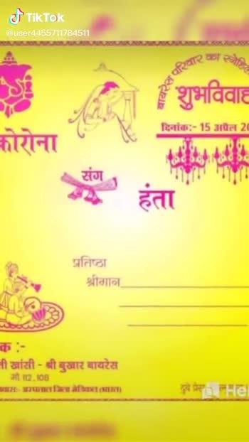 😳कोरोना: भारत में एक और मौत - ShareChat