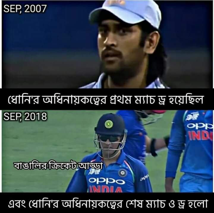 India vs Afghanistan - ShareChat