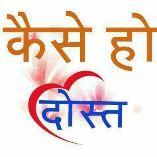Rathod Ashish - Author on ShareChat: Funny, Romantic, Videos, Shayaris, Quotes