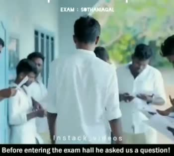 exam preparation comedy - EXAM : SOTHANIAGAL instack _ vide EXAM : SOTHANIAGAL instack _ videos All the best ! - ShareChat