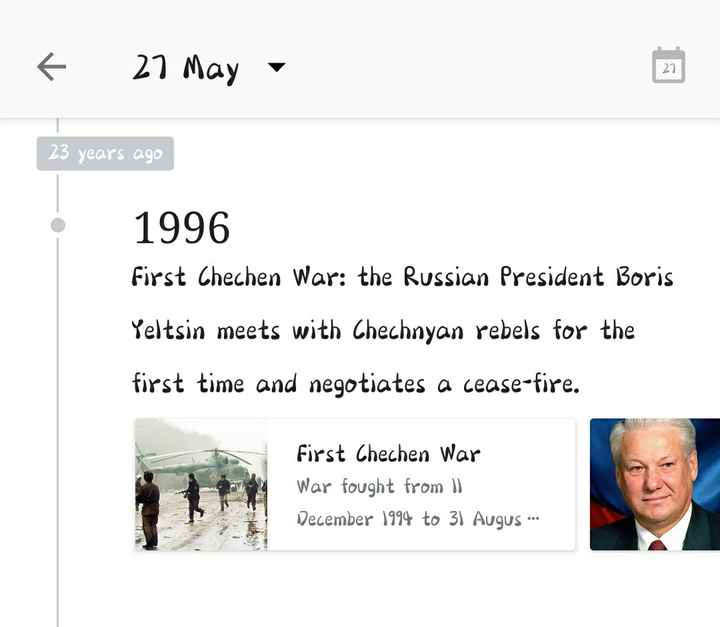 📰 27 મેનાં સમાચાર - € 27 May » 23 years ago 1996 First Chechen War : the Russian President Boris Yeltsin meets with Chechnyan rebels for the first time and negotiates a cease - fire . First Chechen war War fought from 1 December 1994 to 31 Augus * * * - ShareChat