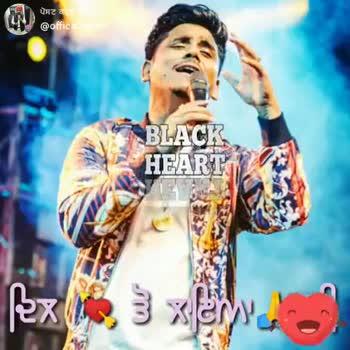 😥 ਪੰਜਾਬੀ sad ਗਾਣੇ - @ offical BLACK HEART ShareChat Arsh mehra officalmehr ਸ਼ੇਅਰਚੈਟ ਦੇ ਨਾਲ ਬੱਲੇ ਬੱਲੇ Follow - ShareChat