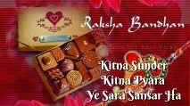 🌻good morning🌾 - Raksha Bandhan LOVE YOU BABU VICKY 15 Sansar Me Sabse Pyara Bhai Bahan Kaja par ftai - ShareChat