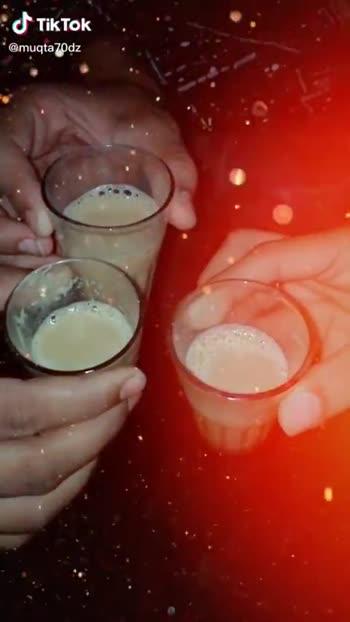 ☕️माझा चहाचा कप व्हिडीओ - ShareChat