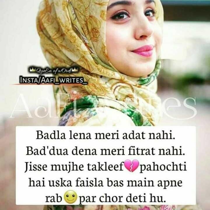 bridal mehandi mahidi video gulzar - ShareChat - Funny, Romantic