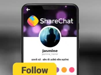 📔 किस्से-कहानी - ShareChat