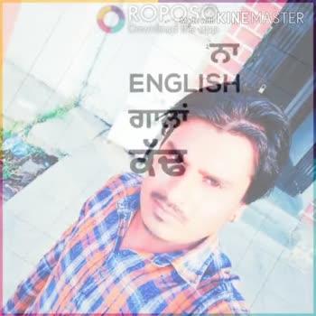 miss  you - ROP Made with KINE MASTER Download the app ਨੀ ਦੀ Made with KINE MASTER ROPOSO India ' s no . 1 video app Download now Divyanka Sirohi - @ divyankasirohig - ShareChat