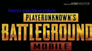 👨‍🏭 PUBG - Made with KINEMASTER uyire en ulagame . . . PLAYERUNKNOWN ' S BATTIEGROUINIS Made with KINE MASTER By ; AYUP BATTLEGROUNDS PLAYERUNKNOWN ' S - ShareChat