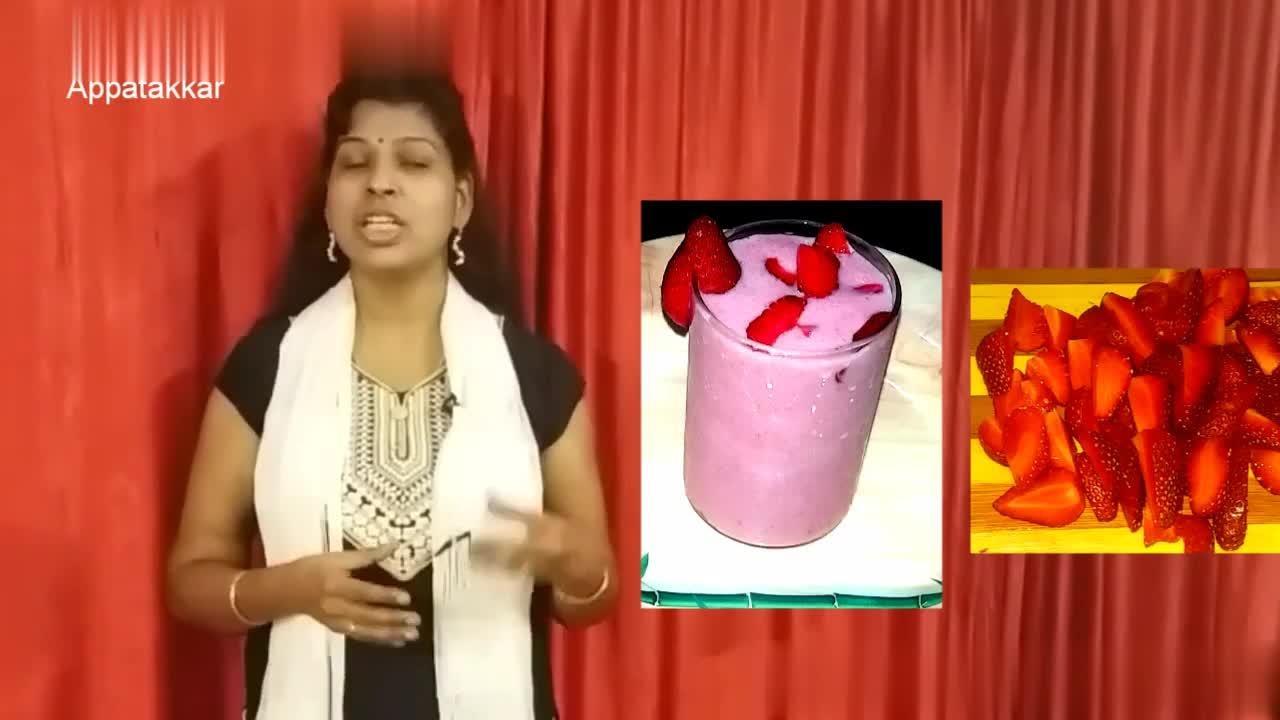 🍱 எனக்கு பிடித்த பாரம்பரிய உணவுகள் - ShareChat