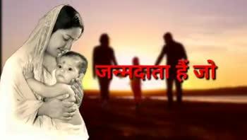 माँ की ममता - ShareChat
