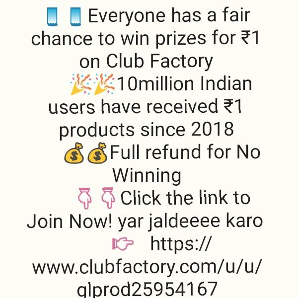 🎮 રોલઆઉટ - I Everyone has a fair chance to win prizes for 1 on Club Factory 10million Indian users have received 31 products since 2018 Full refund for No Winning Click the link to Join Now ! yar jaldeeee karo K3 https : / / www . clubfactory . com / u / u / glprod25954167 - ShareChat