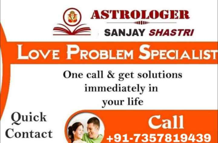 🔯28 जनवरी का राशिफल/पंचांग🌙 - © ASTROLOGER SANJAY SHASTRI LOVE PROBLEM SPECIALIST One call & get solutions immediately in your life Quick Call Contact + 91 - 7357819439 - ShareChat