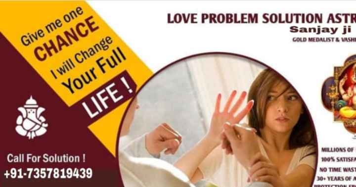 🔯28 जनवरी का राशिफल/पंचांग🌙 - LOVE PROBLEM SOLUTION ASTR Sanjay ji GOLD MEDALIST & VASHI Give me one CHANCE I will Change Your Full LIFE ! Call For Solution ! + 91 - 7357819439 MILLIONS OF 100 % SATISFA NO TIME WASI 30 . YEARS OF A DROTECTION - ShareChat