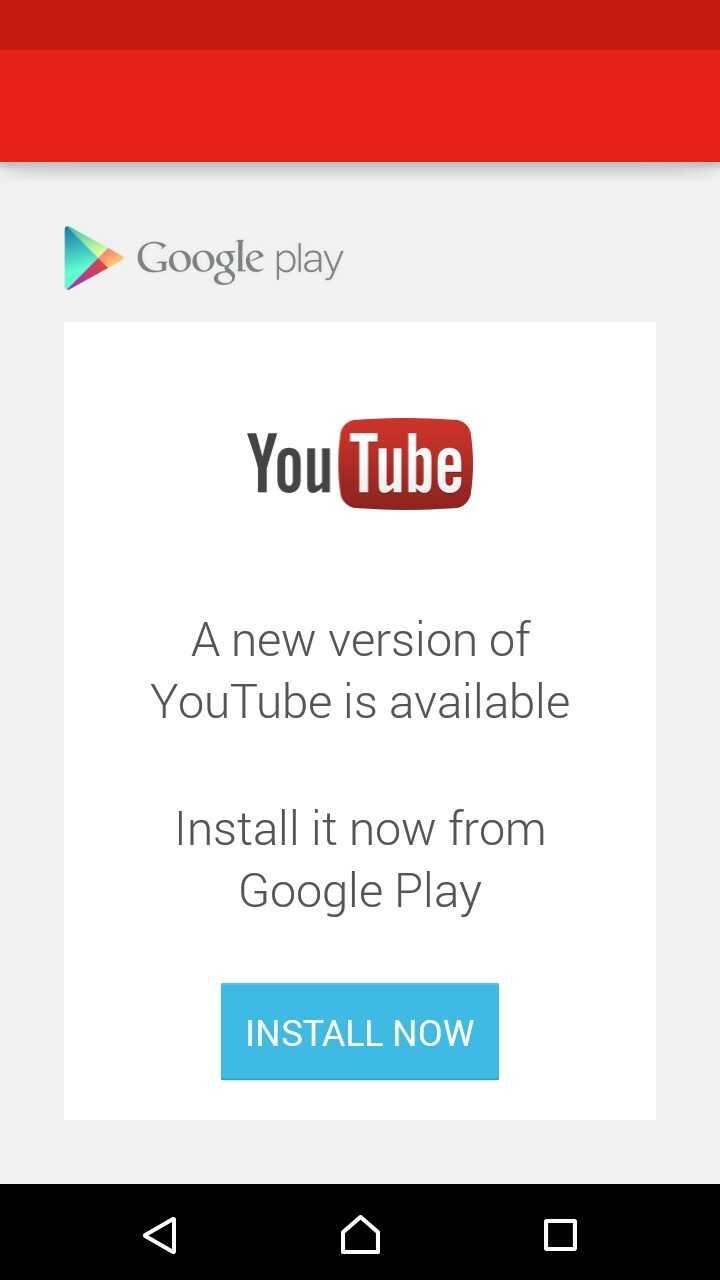📄 28 સપ્ટેમ્બરનાં સમાચાર - Google play You Tube A new version of YouTube is available Install it now from Google Play INSTALL NOW - ShareChat