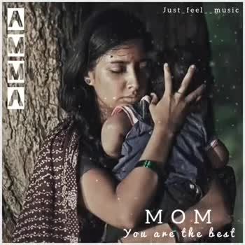 💟amma - Just _ feel music Hবস্ত্রর M O M You are the best Just feel _ _ music ଏaୟ MO M । You are the best - ShareChat