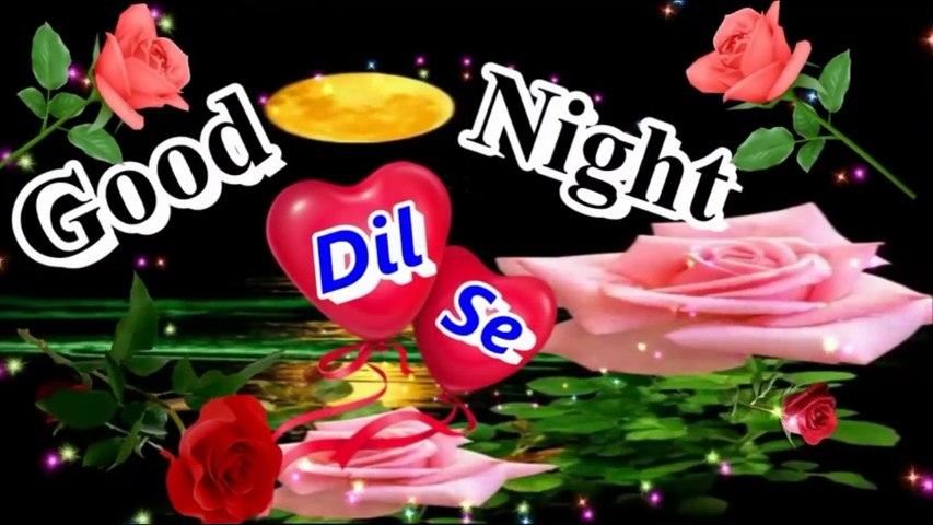 🌛ଶୁଭରାତ୍ରୀ - Night Good Dil - ShareChat