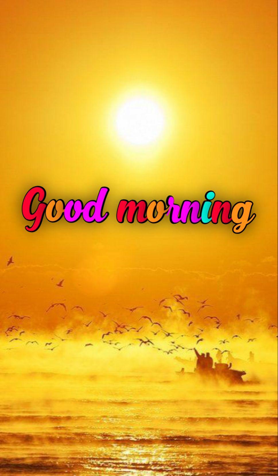 🙂 ശുഭദിനം - Good morning - ShareChat
