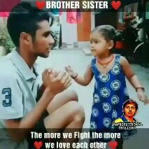 Brother And Sister Love அனப Sharechat Tamil Funny