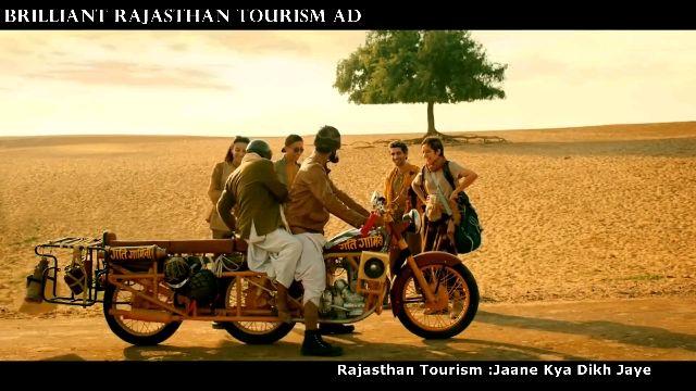 म्हारो राजस्थान - BRILLIANT RAJASTHAN TOURISM AD Rajasthan Tourism : Jaane Kya Dikh Jaye BRILLIANT RAJASTHAN TOURISM AD haunted Kuldhara village , about 15 Km . west of Jaisalmer Rajasthan Tourism : Jaane Kya Dikh Jaye  - ShareChat