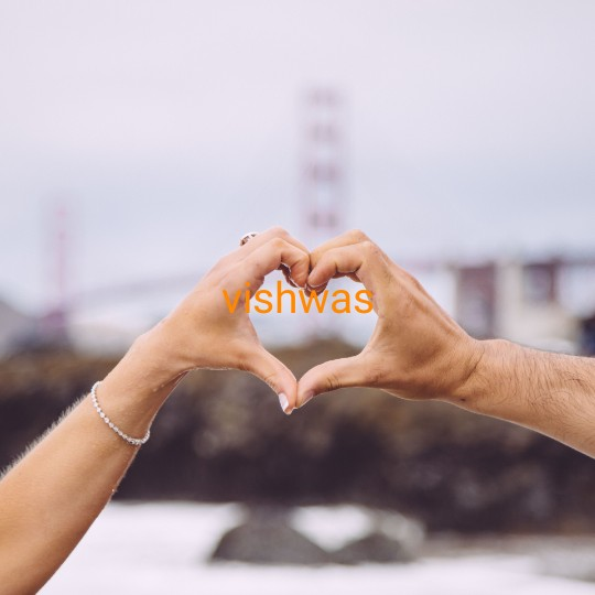 🤼♂️कबड्डी प्रेमी - shwas - ShareChat
