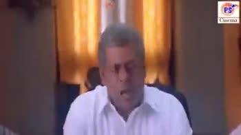 காமெடி - ShareChat