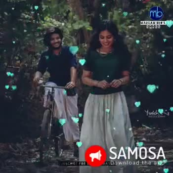 love song♥️😘 - ShareChat