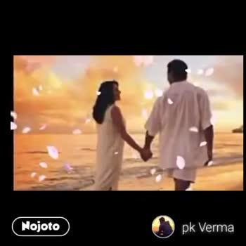 मेरे विचार - Nojoto 0pk Verma Nojoto pk Verma - ShareChat