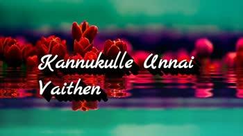 ❤️காதல் - - Naan Kangal Mooda 123 Mac Chellamă Nee Illai Endraal Naanum Ingae Ezhai Adi - ShareChat