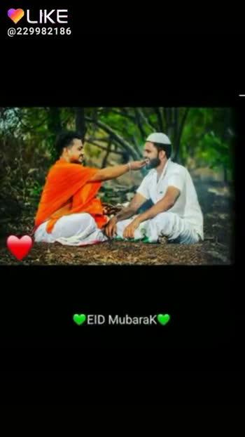 eid mubarak😘 - LIKE @ 229982186 AIKEAPP - ShareChat