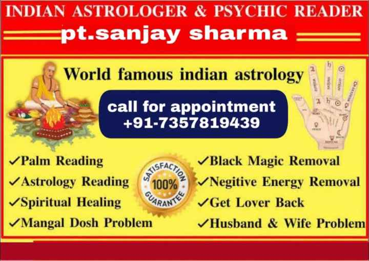 🔯29 जनवरी का राशिफल/पंचांग🌙 - INDIAN ASTROLOGER & PSYCHIC READER Ept . sanjay sharma = O World famous indian astrology OTION ON ON call for appointment + 91 - 7357819439 W SFACTI SATIS 100 % ? Palm Reading Astrology Reading Spiritual Healing Mangal Dosh Problem GUARD Black Magic Removal Negitive Energy Removal Get Lover Back Husband & Wife Problem RAN - ShareChat